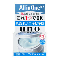 UNO UVパーフェクション 80g