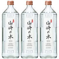 サントリー 山崎の水微発泡 瓶 650ml 1セット(3本)