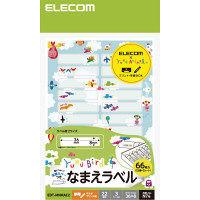 エレコム なまえラベル/ゆるあにまる/動物型/保護シール付/22面 アソート EDT-MNMAC2 1パック(3枚)