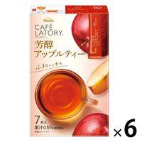 味の素AGF カフェラトリー スティック 芳醇アップルティー 1セット(42本:7本入×6箱)