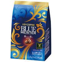 キーコーヒー ブルーマイスター 華やかな香り150g
