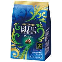 キーコーヒー キーコーヒー ブルーマイスター 澄みわたる香り 1袋(150g)