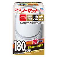 アースノーマット電池式 180日セット