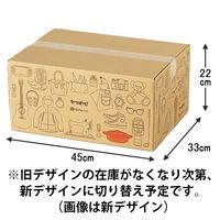 <LOHACO> ヤフオク!100サイズ ダンボール箱(3枚入)横45×縦33×高22cm画像