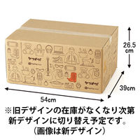 ヤフオク!120サイズ ダンボール箱(3枚入)横54×縦39×高26.5cm