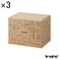 <LOHACO> ヤフオク!80サイズ ダンボール箱(3枚入)横32×縦23×高25cm画像