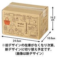 <LOHACO> ヤフオク!60サイズ ダンボール箱(3枚入)横24.6×縦16.6×高16.2cm画像
