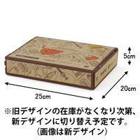 ヤフオク!宅急便コンパクト用段ボール箱 YTC-1 1袋(5枚入)