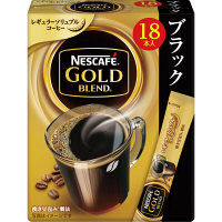 【スティックコーヒー】ネスレ日本 ネスカフェ ゴールドブレンド スティック ブラック 1箱(18本入)