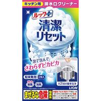 RoomClip商品情報 - ルックプラス 清潔リセット 排水口まるごとクリーナーキッチン用 1個(2包入り) ライオン