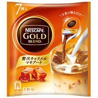 【ポーションコーヒー】ネスレ日本 ネスカフェ ゴールドブレンド 贅沢キャラメルマキアート 1セット(21個:7個入×3袋)