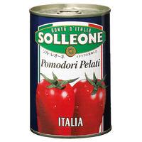 ソル・レオーネ ホールトマト 1202040 1缶(400g) 日欧商事