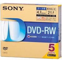 ソニー PCデータ用DVD-RW 5mmプラケース 5DMW47HPS