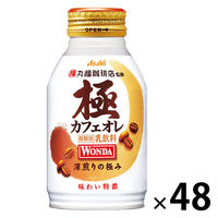 アサヒ飲料 WONDA(ワンダ) 極 特濃カフェオレ 260g 1セット(48缶)