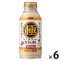 アサヒ飲料 WONDA(ワンダ) 極 特濃カフェオレ 370g 1セット(48缶)