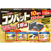 <LOHACO> コンバット 1年いなくなる スマートタイプ 1箱(10個入) キンチョー 大日本除虫菊画像