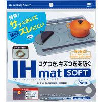 IHマットソフト グレー 直径約21cm 1枚 東洋アルミエコープロダクツ