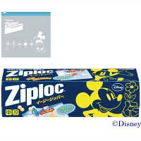 【数量限定】ディズニーミッキーマウス ジップロックイージージッパー 中10枚入 2016 旭化成ホームプロダクツ