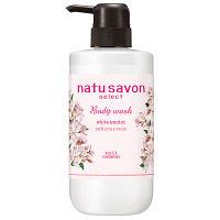 ソフティモ ナチュサボンセレクト ホワイト ボディウォッシュ モイスト 桜&ローズの香り コーセーコスメポート