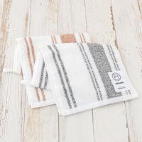 今治タオル キッチン用タオル ロハコ限定セット LOHACO lifestyle towel ベージュ・グレー 約22cm×70cm 2枚セット(各色1枚)