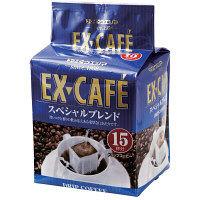 ウエシマ サッポロウエシマコーヒー EX-CAFEスペシャルブレンド 1袋(15杯)