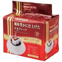 ユーコーヒー ドリップコーヒー 風味豊かに仕上げたモカブレンド 粉 (7gx20p) 140g