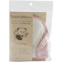 ナプキン 昼用 布ナプキン ナチュラムーン ピンク 1個 日本グリーンパックス