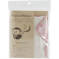 ナプキン 夜用 布ナプキン ナチュラムーン ピンク 1個 日本グリーンパックス