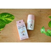 ナチュラムーン ママ&ベビー UVミルク フェイス&ボディ用日焼け止め 30ml 1個 日本グリーンパックス