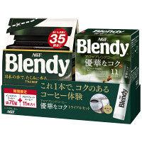 味の素AGF 「ブレンディ」1袋(70g)+「ブレンディ 」アロマブレンド コーヒー優雅なコク 1箱(11本)JOINパック