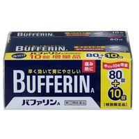 増量品バファリンA 80錠+10錠 ライオン