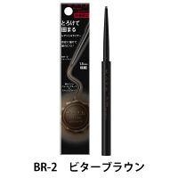BR-2 ビターブラウン
