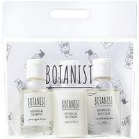 BOTANIST(ボタニスト) バスケアセット S スムース I-ne