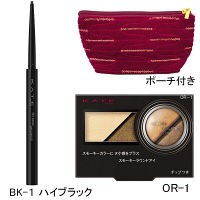 KATE アイメイクセット BK×OR