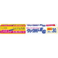 クッキングシート 業務用クックパーEG 33cm×30m 1セット(5本) 旭化成ホームプロダクツ