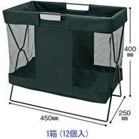 【荷物入れ】メッシュバスケット大 ブラック 1箱(12個入) ストリックスデザイン