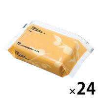 アスクル トイレのおそうじシート 小判 オレンジの香り 1箱(24個入)【そのまま使えるファスナー付き】