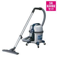 【延長保証付き】業務用掃除機 MC-G3000P 1セット