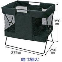 【荷物入れ】メッシュバスケット小 ブラック 1箱(12個入) ストリックスデザイン