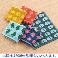 丸眞 デザインミニタオル3 1箱(300枚)