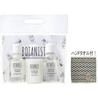 BOTANIST(ボタニスト) バスケアセット S スムース+アーバンキャンプ ハンドタオル ブラック セット