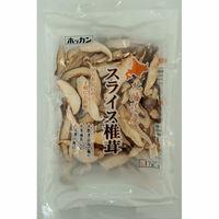 ホッカン 北海道産スライス椎茸 17g