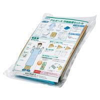 アルボース アルボース汚物処理セットN 17261 1箱(12セット入) (直送品)