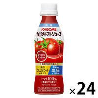 【機能性表示食品】カゴメ トマトジュース高リコピントマト使用 265g 1箱(24本入)