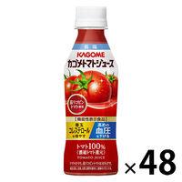 【機能性表示食品】カゴメ トマトジュース高リコピントマト使用 265g 1セット(48本)