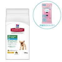 【数量限定おまけ付】サイエンス・ダイエット 犬用 パピー 小粒 子いぬ・母犬用 1.4kg 日本ヒルズ