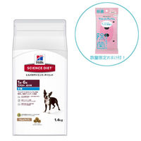 【数量限定おまけ付】サイエンス・ダイエット 犬用 アダルト ラムライス 小粒 成犬用 1.4kg 日本ヒルズ・コルゲート