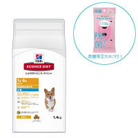 【数量限定おまけ付】サイエンス・ダイエット 犬用 ライト 小粒 肥満傾向の成犬用 1.4kg 日本ヒルズ・コルゲート