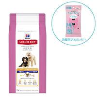 【数量限定おまけ付】サイエンス・ダイエット 犬用 小型犬 シニアライト高齢犬用 1.5kg 日本ヒルズ・コルゲート