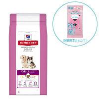 【数量限定おまけ付】サイエンス・ダイエット 犬用 小型犬 シニアプラス 1.5kg 日本ヒルズ・コルゲート